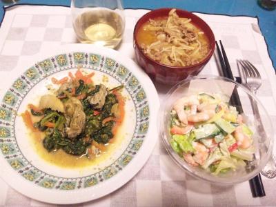 SBSH0209_0224夜-牡蠣ソテー、肉じゃがスープ煮、海老サラダ_400.jpg