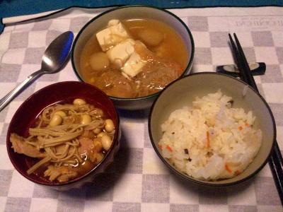SBSH0212_0422夜-チキンと豆のスープ、豆腐のだし煮、寿司飯_400.jpg