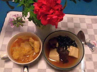 SBSH0231_0601夜-キャベツとチキンスープ煮、しいたけと豆腐とわかめのさっと煮_400.jpg