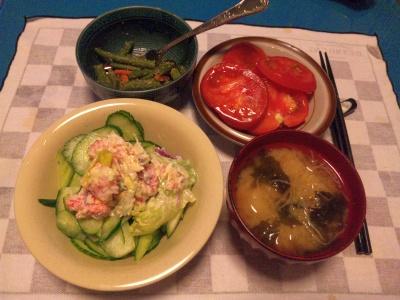 SBSH0211_0618夜-かにカマサラダ、味噌汁、インゲン胡麻和え、トマト_400.jpg