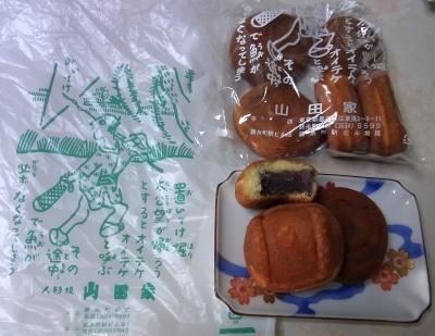RIMG0239山田家の人形焼_たかふみ_400.jpg