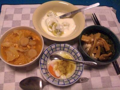 SBSH0221_0718夜-温泉卵ハーブソルト、キャベツスープ煮、メンマメカブ奴、キーウイヨーグルト_400.jpg