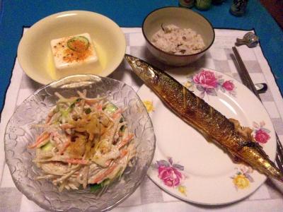 SBSH0246_0916夜-秋刀魚、ごぼうサラダ、レモンソースの冷奴、五穀ご飯_400.jpg