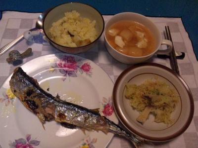SBSH0204_1021夜-秋刀魚、エスニックスープ、エリンギご飯、キャベツ炒め_400.jpg