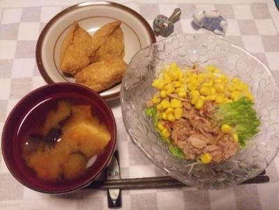 SBSH0207_1028夜-コーンサラダ、味噌汁、いなり寿司_400.jpg