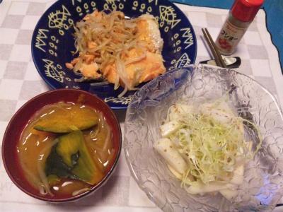 SBSH0205_1031夜-鮭蒸し焼き、かぼちゃ味噌汁、大根サラダ_400.jpg