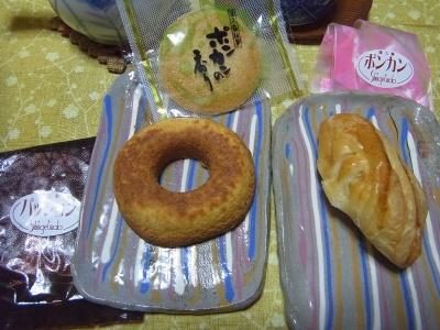 RIMG0693屋久島のお菓子_400.jpg