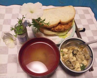 SBSH0240_1221夜、コロッケサンド、牡蠣豆腐、お吸い物_400.jpg