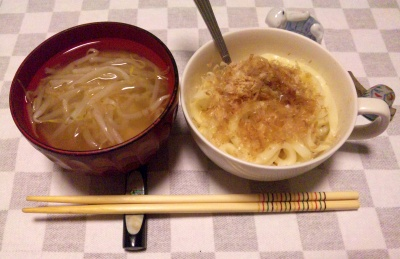 SBSH0243_1229夜-おかかうどん、モヤシ味噌汁_400.jpg