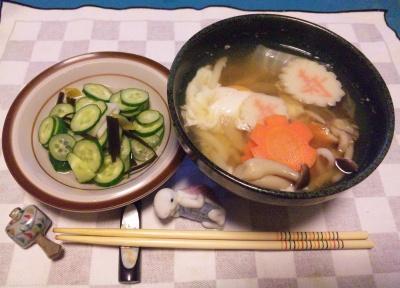 SBSH0246_0106夜-お雑煮うどん、千枚漬けとキュウリのあえもの_400.jpg