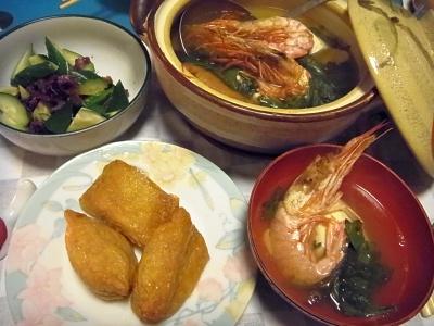 RIMG0016_0113夜-海老鍋、いなり寿司、キュウリと柴漬け_400.jpg