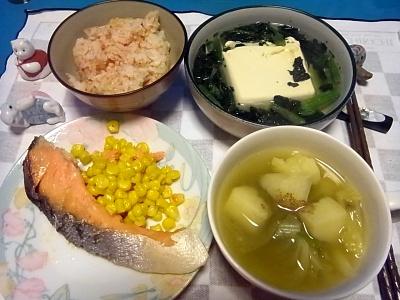RIMG0007_0118夜-鮭、湯豆腐、ポテトスープ煮_400.jpg