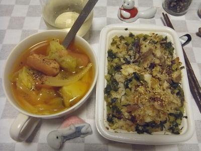 RIMG0010_0502夜-鯵のそぼろご飯、ポトフ_400.jpg