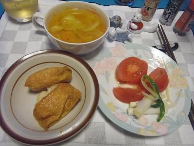RIMG0016_0516夜-いなり寿司、うるいとトマトサラダ、カレースープ_400.jpg