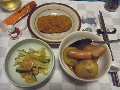 RIMG0005_0602夜-ボイルソーセージと新じゃが煮、カレー夏野菜コロッケ、くらげキュウリ_400.jpg
