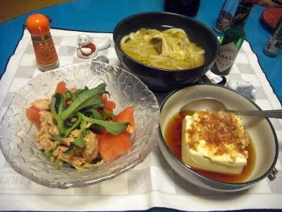 RIMG0013_0617夜、アイスプランツとツナのサラダ、冷奴、もやし味噌汁_400.jpg