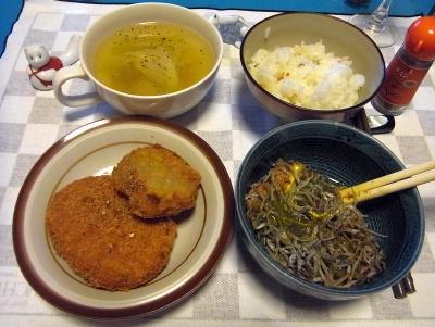 RIMG0060_0629夜-かぼちゃコロッケ、レンコンはさみ揚げ、ジャコめかぶ納豆、野菜スープ_400.jpg