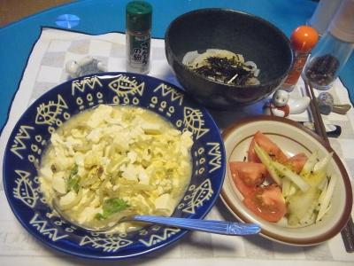 RIMG0014_0704夜-豆腐と卵炒め、セロリとトマトサラダ、ぶっかけこんにゃくうどん_400.jpg