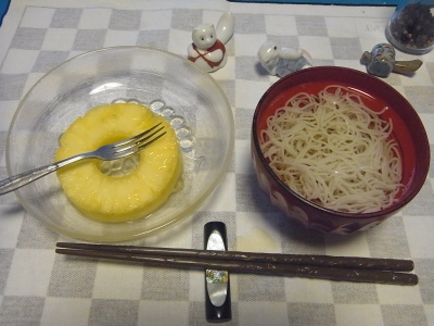 RIMG0005_0810夜-素麺、パイナップル_400.jpg