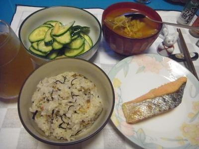 RIMG0014_0822夜-ひじきご飯、鮭焼き、きゅうり生姜酢、野菜スープ_400.jpg