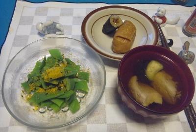 RIMG0010_0827夜-インゲンサラダ、鶏の椀、稲荷とのり巻き寿司_400.jpg
