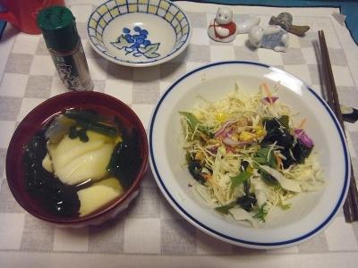 RIMG0014_1126夜-サラダ、湯豆腐_400.jpg
