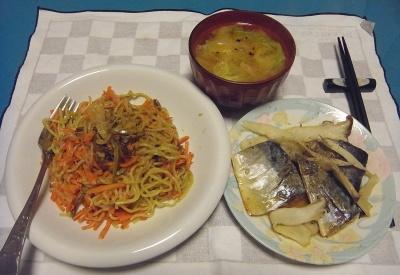RIMG0020_1205夜-人参焼きそば、鯖とエリンギの蒸し焼き、白菜の味噌汁_400.jpg