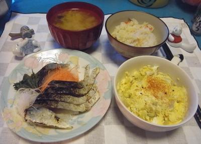 RIMG0012_1208夜-炙りしめ鯖、ポテトキッシュ風、味噌汁、すし飯_400.jpg