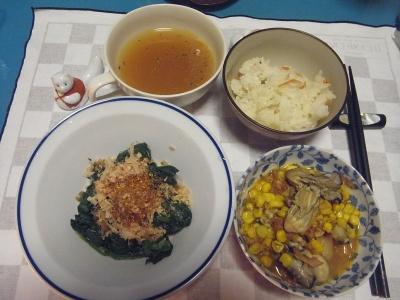RIMG0009_1218夜-牡蠣のコーン炒め、チヂミほうれん草のおひたし、スープ_400.jpg