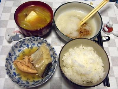 RIMG0008_1226夜-スケソウダラ煮物、味噌汁、おろし納豆_400.jpg