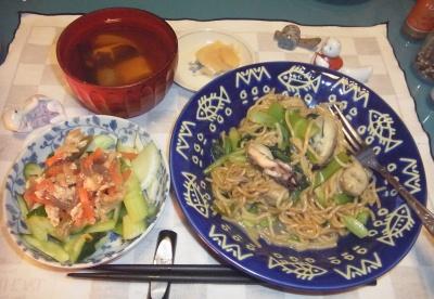 RIMG0022_0206夜-牡蠣焼きそば、野菜きんぴらサラダ、お吸い物_400.jpg