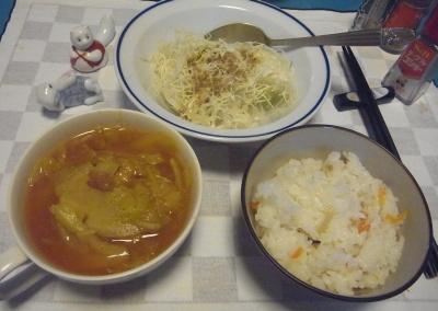 RIMG0007_0306夜-キャベツサラダ、トマトシチュー、寿司飯_400.jpg