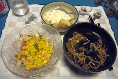 RIMG0008_0425夜-蕎麦、コーンサラダ、ヨーグルト添えツナポテトサラダ_400.jpg