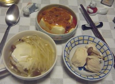 RIMG0007_0430夜-鶏の煮物、坦々豆腐、落とし卵スープ_400.jpg