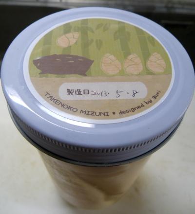 P5130357_0510-京都の筍瓶詰め_400.jpg