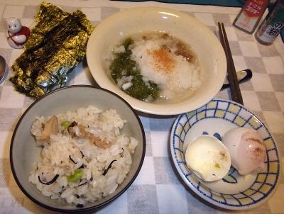 RIMG0015_0618夜-筍ご飯、海苔、めかぶ納豆おろし、半熟卵_400.jpg