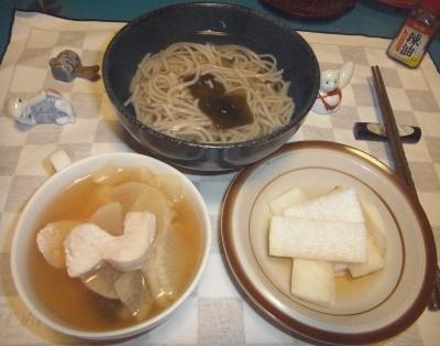 RIMG0013_0704夜-鶏のスープ煮、大根サラダ、蕎麦_400.jpg