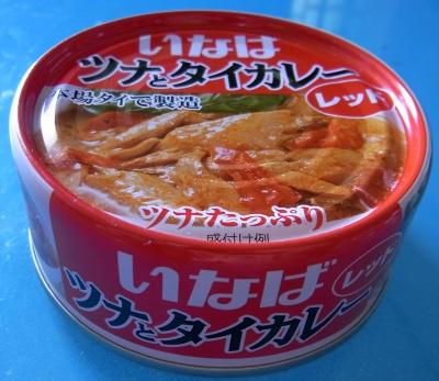 RIMG0119いなばのツナとタイカレー缶詰購入100円ローソン_400.jpg