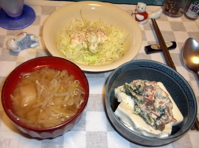 RIMG0017_0721夜-白和え奴、味噌汁、キャベツポテトサラダ_400.jpg