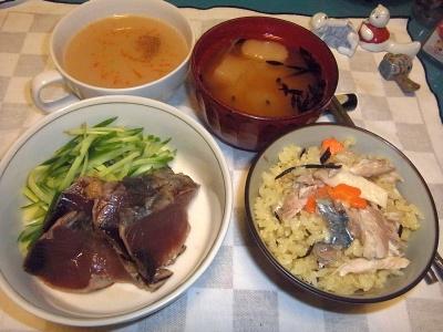 RIMG0035_1015夜-カツオたたき、秋刀魚オレンジご飯、味噌汁、エスニックスープ_400.jpg