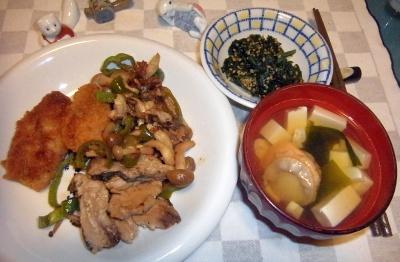 RIMG0046_1017夜-カツオソテー、牡蠣、鯵フライ、ホタテと豆腐のお吸い物、ホウレン草の胡麻和え_400.jpg