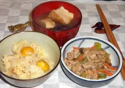 RIMG0029_1110夜-栗ご飯、豚肉野菜炒め、厚揚げ煮物_400.jpg