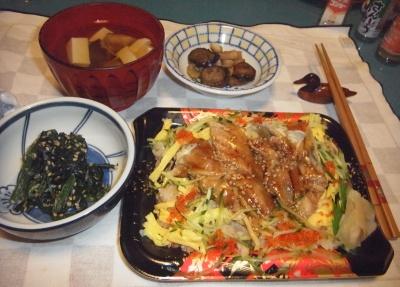 RIMG0015_1122夜-穴子チラシ、ホウレン草の胡麻和え、豆腐のお吸い物、野菜ソテー_400.jpg