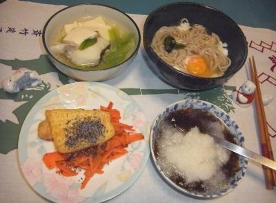 RIMG0015_0114夜-おろしもずく、卵蕎麦、鱈ちり。あげと人参ソテー_400.jpg