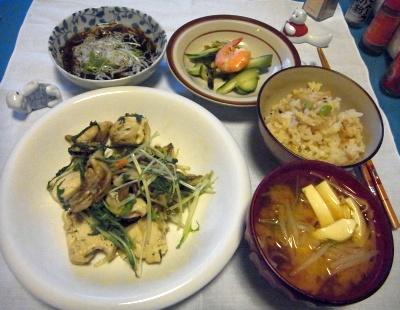 RIMG0013_0121夜-チキンソテーバジル風味、豆腐味噌汁、筍ご飯、しらすもずく、エビサラダ_400.jpg