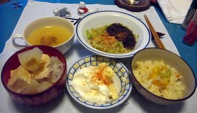 RIMG0005_0131夜-栗ご飯、大根炊合せ、ポテトヨーグルトサラダ、もずくセロリ納豆、スープ_400.jpg