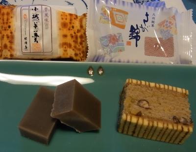 RIMG0049_0206おやつ-小城羊羹、さが錦_400.jpg