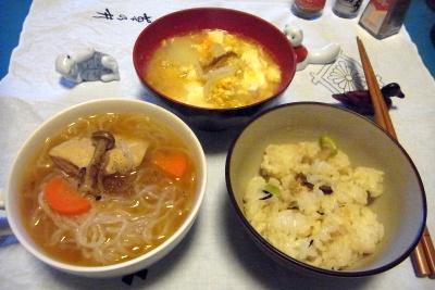 RIMG0113_0212夜-鶏鍋、かき玉豆腐、炊き込みご飯_400.jpg