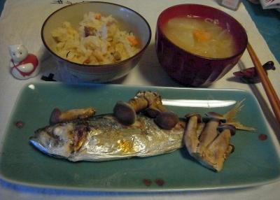 RIMG0152_0218夜-アジの塩焼き、炊き込みご飯、野菜味噌汁_400.jpg