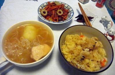 RIMG0025_0225夜-和風ポトフ、炊き込みご飯、人参きんぴら_400.jpg